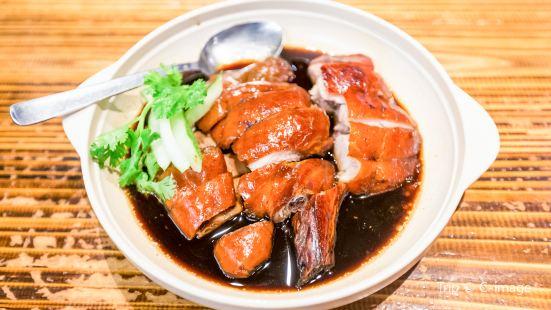 Dian Xiao Er(Vivo City)