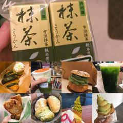 Little Tokyo User Photo