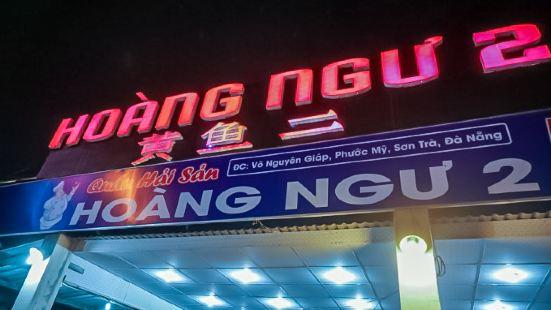 Huangyuxinxianhaixiandian2dian