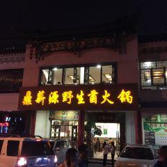 Jun wang song rong yuan junhuoguo User Photo