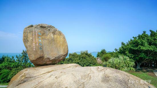 東山島風動石
