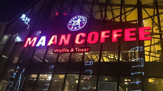 MAAN COFFEE(漫咖啡)
