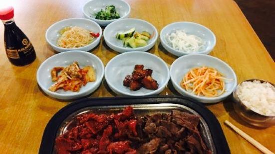 Pusan Restaurant