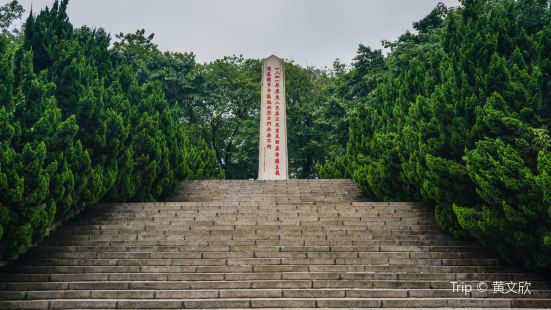 Sanyuanli Anti-British Invasion Memorial Park