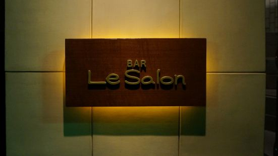 Bar Le Salon