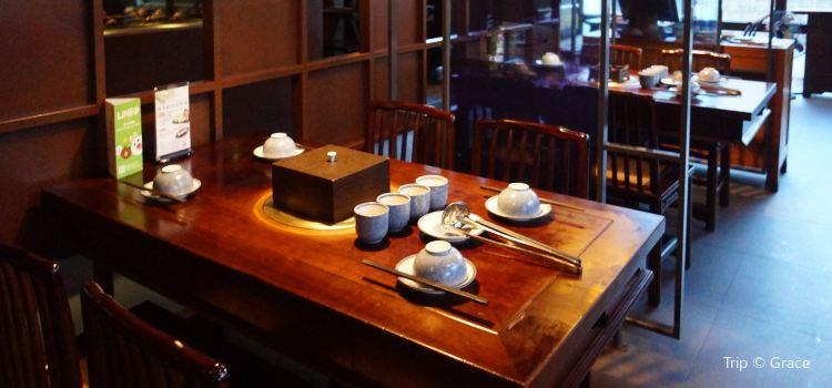 Wu Lao Guo ( Taipei Shi Min )2