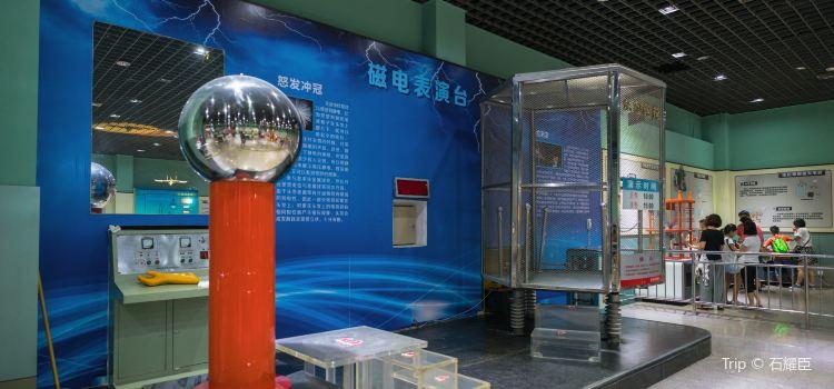 鄭州科學技術館2