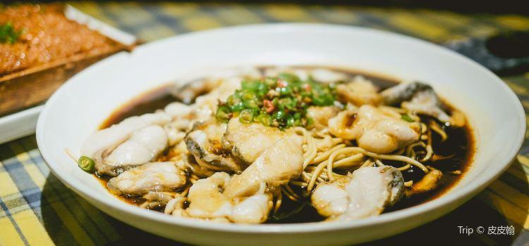 Guan Yu Chi .come( Shi Zi Street )1