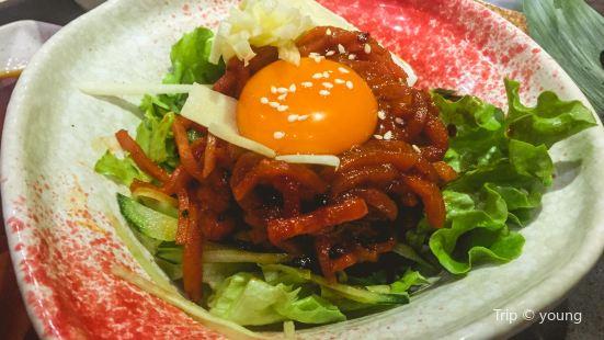 Xu Xu Yuan Japanese Style Charcoal Fire Roast Meat