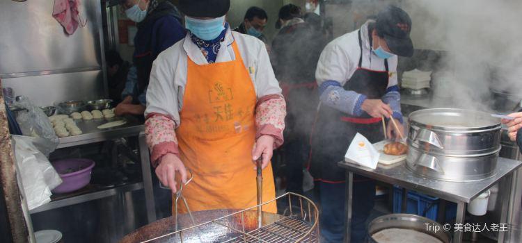 Tian Tian Hong You Zhao Shi Fu Hot Dry Noodles2