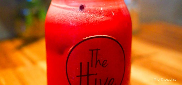The Hive Siem Reap2