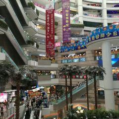 Grandview Mall User Photo