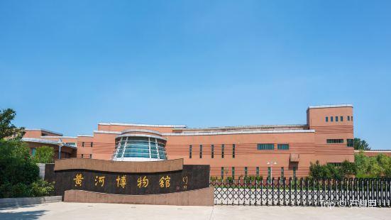 黃河博物館