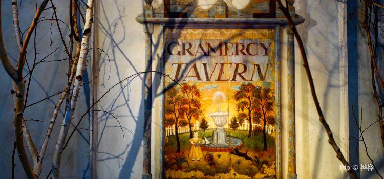 Gramercy Tavern2
