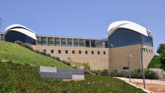 이츠학 라빈 센터 박물관