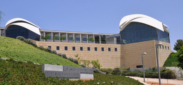 Yitzhak Rabin Center