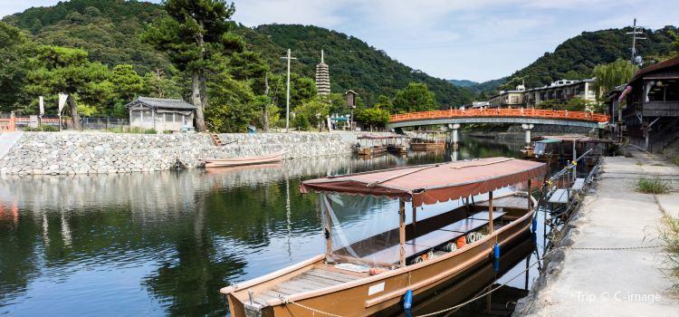 Uji-shi1
