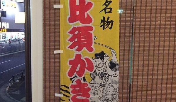 Asakusa Oto1