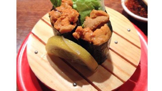 Sakura Kaiten Sushi