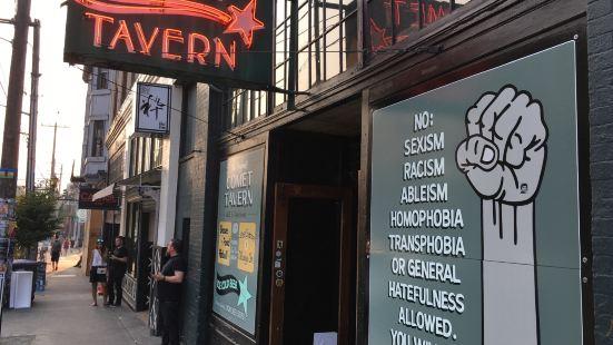 Comet Tavern