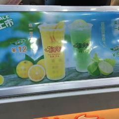 茶香香(長豐店)用戶圖片