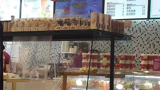 巴莉甜甜(合經廣場店)