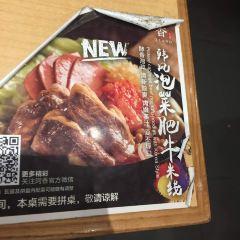 阿香米線(瀏陽大潤發店)用戶圖片