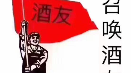 楊銘宇黃燜雞米飯(複興商貿城店)