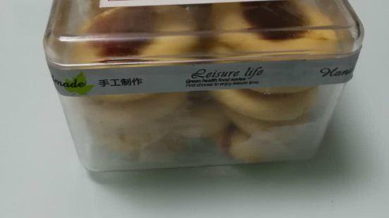 方國慶蛋糕(大龍京都花園店)