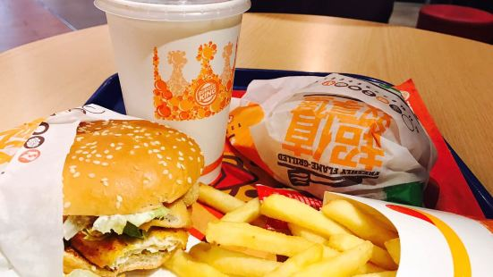 漢堡王(蕪湖柏莊店)