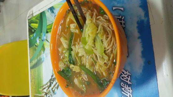滿鍋香米線