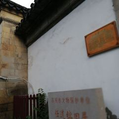 Wangxianma Alley User Photo