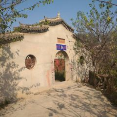 Huangdicheng City (City of the Yellow Emperor) User Photo