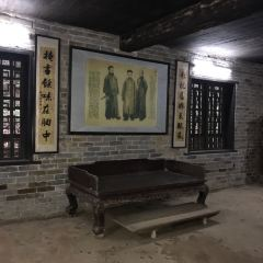 Former Residence of Zeng Guofan User Photo