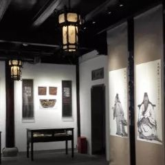China Kunqu Opera Museum User Photo