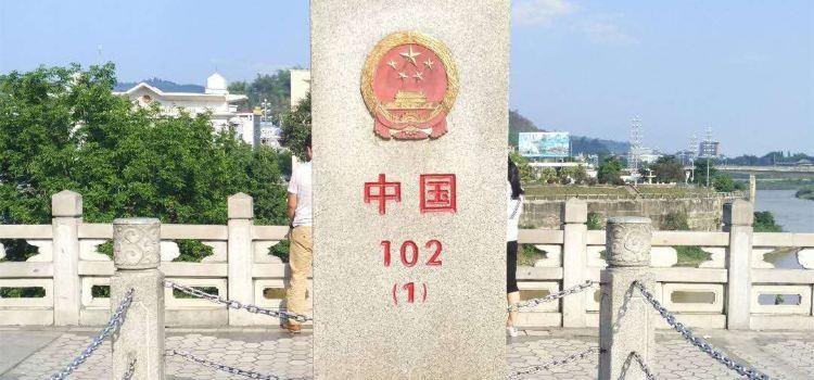 Hekou Port1