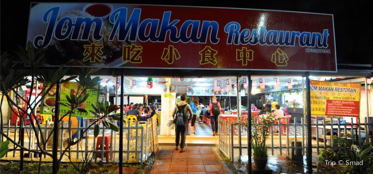 Jom Makan Restaurant