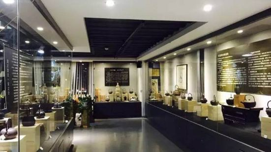 Oriental Art Museum