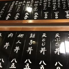 Hinode Udon User Photo