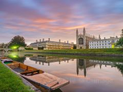 剑桥经典徒步1日游