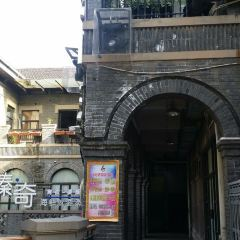 Nanjing 1912 Pub Street User Photo
