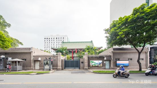 Consulate General of the People's Republic of China in Ho Chi Minh City
