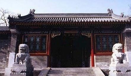 Beijng Ding Prince House