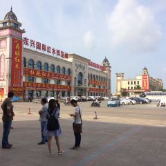 Port of Dongxing User Photo