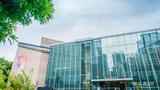 Guanshanyue Art Museum