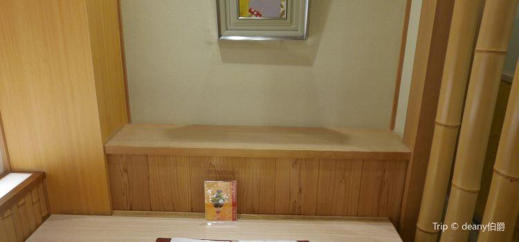 Tea Town Miyoshi Ri(祗園Sonomoto店)1