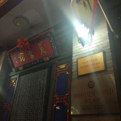푸룽관 상성대회 여행 사진