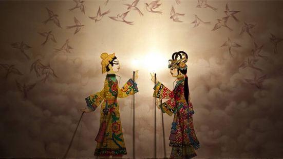 Old Beijing Piying Art Gallery