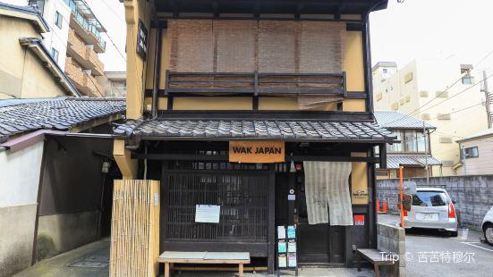 WAK Japan文化體驗
