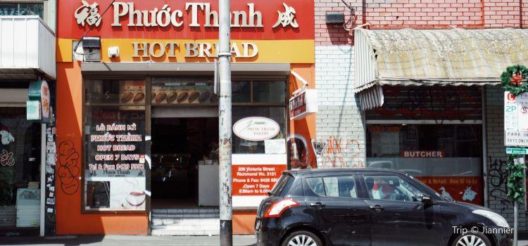 Phuoc Thanh3